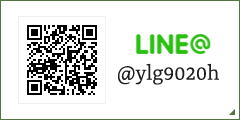 LINE @ylg9020h